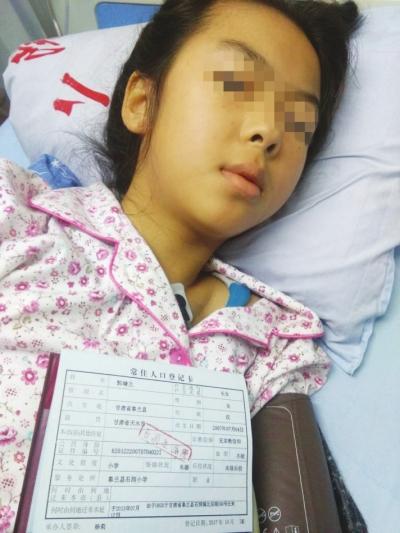 兰州皋兰县10岁女儿患上白血病 单身母亲很无助