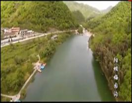 【航拍甘肃】国家4A级旅游景区陇南康县阳坝梅园沟(视频)