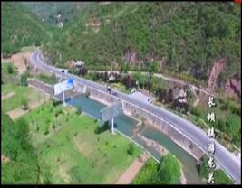 【航拍甘肃】陇南康县百公里生态旅游风情线茶马古道游龙关(视频)