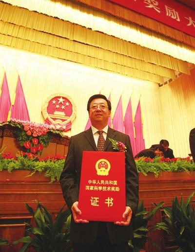 兰州大学基础医学院王锐教授当选中国工程院院士