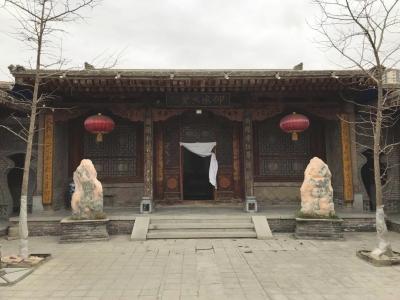 柳合山堂:兰州古民居之美