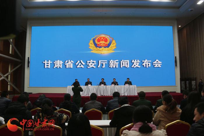 甘肃省公安厅再推10项便民举措 12月1日起交通事故可在线理赔(图)