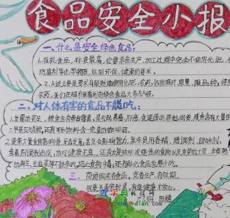 甘肃省食品药品安全工作成全国典范