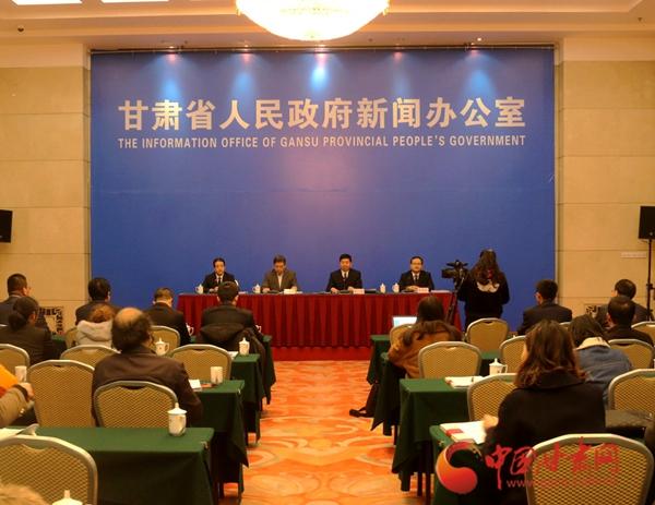 甘肃省定西市中药材标准体系建设成果新闻发布会在兰州举行(图)
