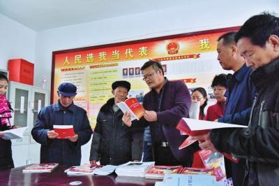 党的十九大精神县委宣讲团第五宣讲组来到陇南徽县银杏树镇关坡村