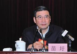 苗圩:把发展经济的着力点放在实体经济上