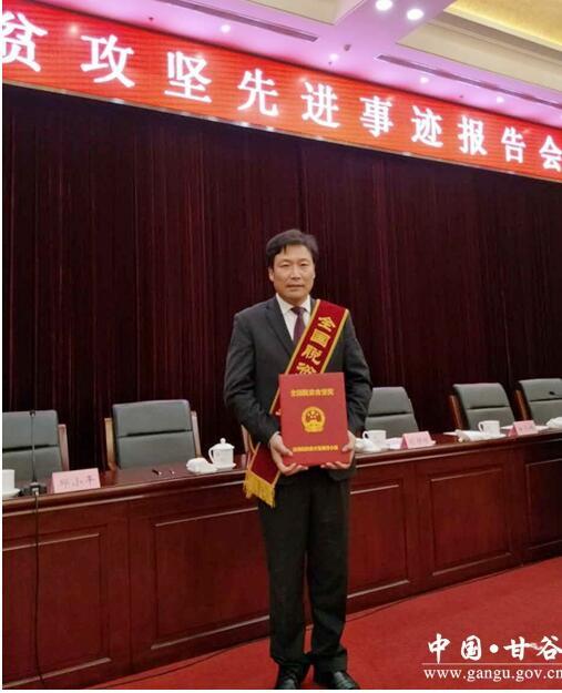 【领航新征程】青年党员张维林:互联网+劳务输转 引领十万群众奔康致富