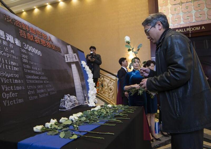 加拿大多伦多举行纪念南京大屠杀80周年追思会