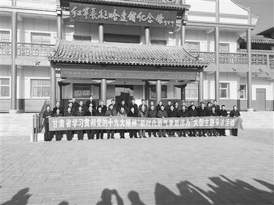 """甘肃省学习贯彻党的十九大精神""""新时代新气象新作为""""大型主题采访活动启动"""