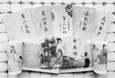 """【特稿】非遗""""金花娘娘""""民间传说企盼保护传承"""