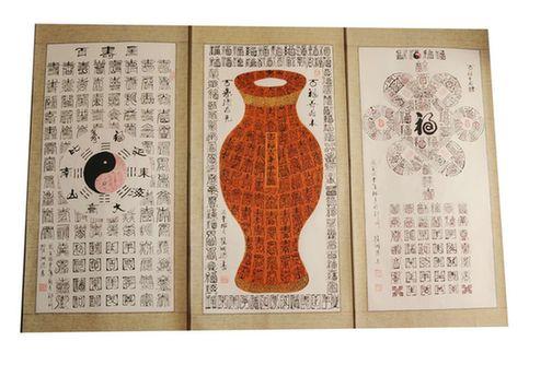 国艺书画名家——翟渊德