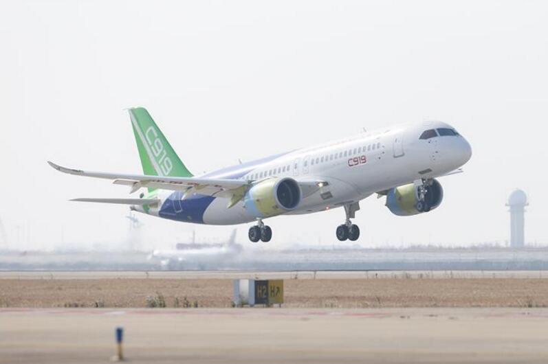 第二架国产大型客机C919完成首次飞行
