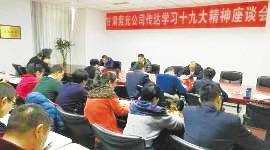 兰州高新区宣讲团成员韩兴禄宣讲党的十九大精神(图)