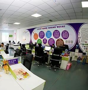 """""""十三五""""期间甘肃省力争建成 100个省级创业就业孵化示范基地"""