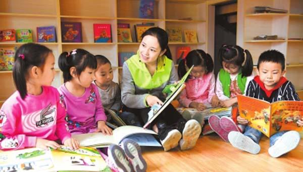 兰州新区建成投用标准化幼儿园16所、中小学校12所