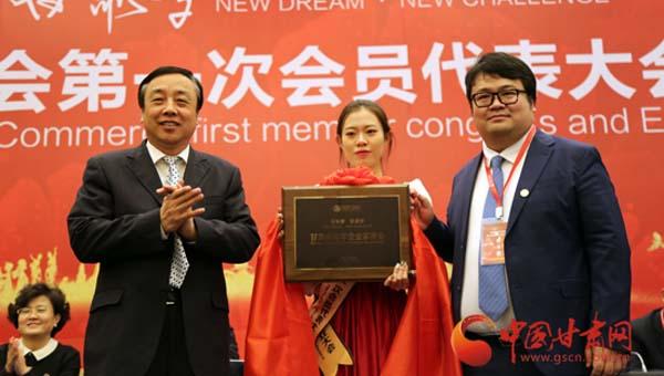 甘肃省青年企业家商会在兰成立(图)