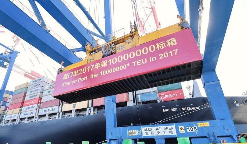 厦门港集装箱年吞吐量突破一千万标箱