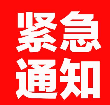 甘肃省政府:把人民群众温暖过冬工作做好做实