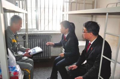 兰州市榆中县法官监狱回访帮教少年犯