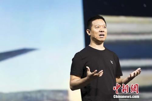 赌博平台最有信誉的:乐视又被冻结1.67亿元_贾跃亭北京两房产遭轮候查封
