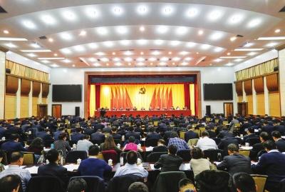 中共兰州市委十三届八次全会召开 李荣灿作报告并讲话(图)