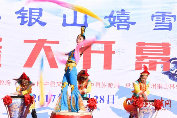 """兰州榆中  """"七彩银山·嬉雪节""""开幕(图)"""
