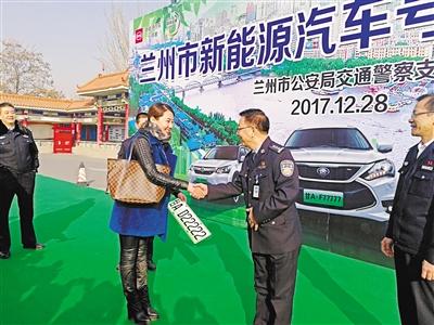 甘肃省昨日颁发首张新能源汽车号牌(图)