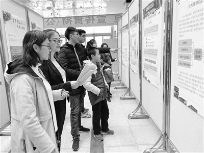 甘肃省图书馆举办宣传贯彻《公共图书馆法》图文展