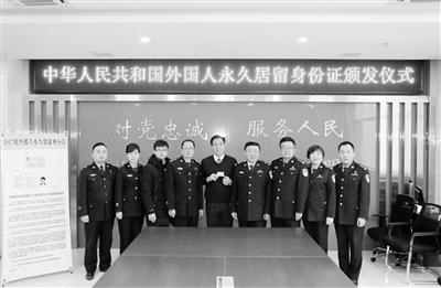 兰州市公安局颁发甘肃省首张外国人永久居留身份证(图)