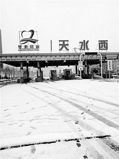 受降雪影响 兰州客运中心汽车东站昨全线停班(图)