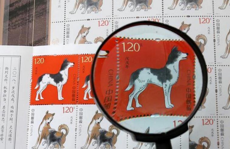 《戊戌年》生肖邮票即将发行