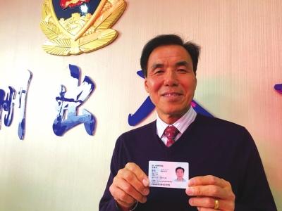 甘肃省颁发首张外国人永久居留身份证