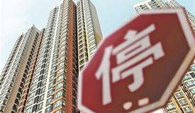 阴阳合同罩不住二手房交易了 短期倒卖房产将面临巨额税费