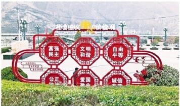 陇南武都:引领社会风尚美化城市环境
