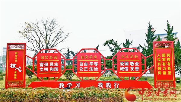 陇南市武都区公益广告为创建文明城市添彩