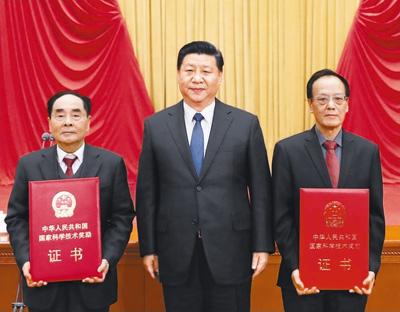 习近平出席国家科学技术奖励大会并为最高奖获得者等颁奖