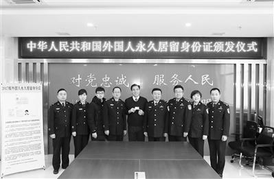 大通彩票怎么注册:美籍华人贺缠生:成为一名兰大人是我的荣幸!