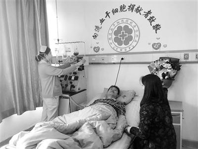机选双色球省第30例造血干细胞捐献者完成捐献