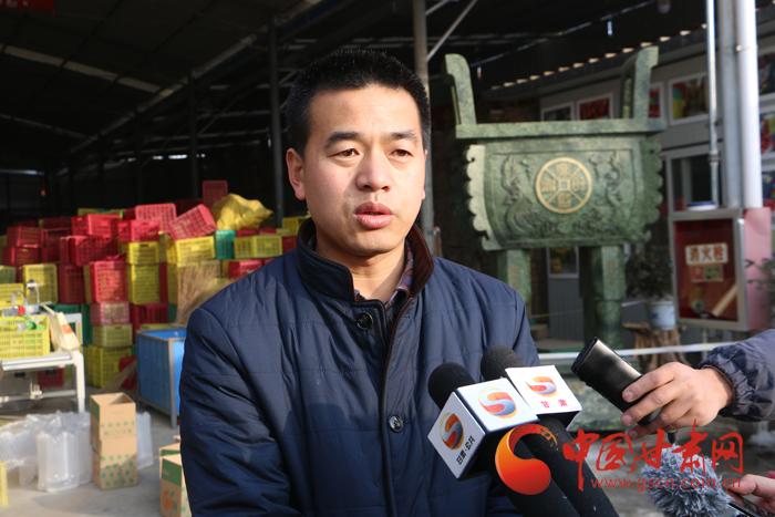 陇南市礼县苹果搭乘电商快车飘香世界(图)