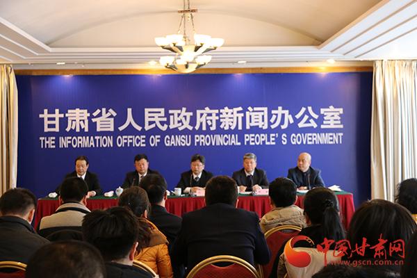 甘肃省农村危房改造等四项工作内容新闻发布会在兰召开