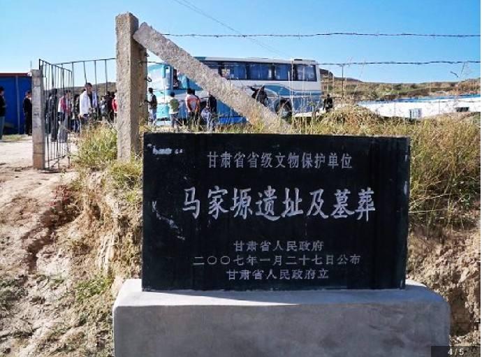 甘肃马家塬遗址5000余出土文物获保护修复