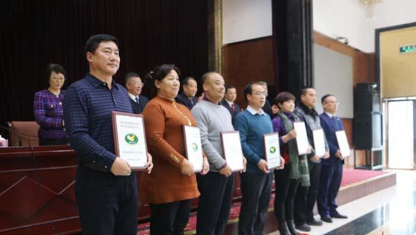 甘肃省地理标志保护工作推进会在兰州召开(图)