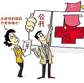甘肃省年内将建立慈善信息公开披露制度