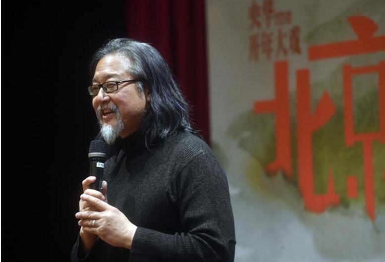 曹禺名剧《北京人》将于3月演出