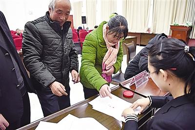 张掖民乐县法院召开了执行案款集中兑现大会