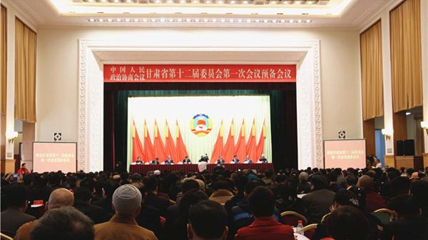 政协甘肃省十二届一次会议举行预备会(图)