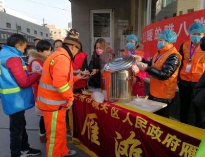 兰州雁滩路社区举行送腊八粥暖人心活动(图)