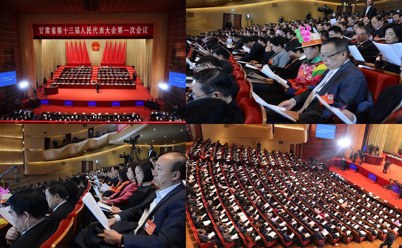 甘肃省第十三届人民代表大会第一次会议在兰州开幕(组图)
