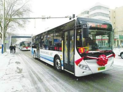 """""""榆兰""""实现城乡公交一体化 新投入60台新能源车增强城际运力"""