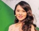 赵雅芝伊能静助阵轻松筹公益盛典 指尖勾画未来公益